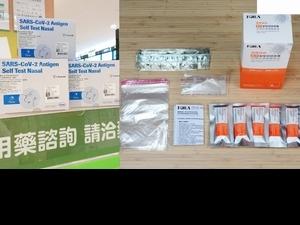 超商就買得到快篩試劑! 7-11、全家、康是美、萊爾富、屈臣氏開賣時間、售價看這裡!