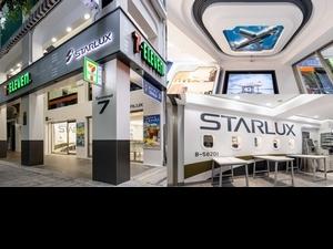 超商就能偽出國!全球首間 7-11 X星宇航空主題店 機場航廈、跑道、登機口設計巧思全都融入門市!