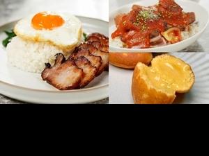 蘭餐廳X上海米其林星廚5款聯名外帶餐盒!焗烤戰斧豬排飯、黯蘭銷魂飯根本白飯殺手,加碼檸檬雞蛋糕限量預訂中