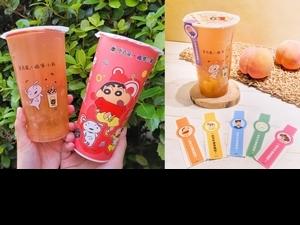 康青龍 X 蠟筆小新7款超萌限定聯名周邊 「蜜桃由美」夢幻粉色漸層飲同步上市!