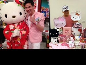 都是為了Hello Kitty!馬國賢直播亮出傳家寶