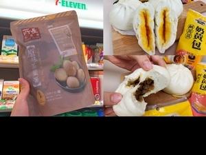 7-11推聯名新品「松包子鹹蛋黃奶黃包、乾杯炭火燒肉包」 所長茶葉蛋大包裝人氣上市!