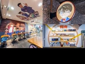 7-11 X 名偵探柯南主題店登場!買咖啡、關東煮就能擁有人氣角色限定杯碗!