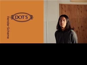這個Logo太幽默!T Factory最新企畫 誰把TOD'S翻轉成為「DOT'S」?