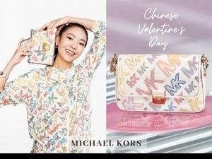 送女友最佳選擇!MICHAEL KORS七夕系列5款手袋推薦,夢幻可愛讓人好心動