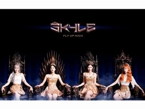 女團SKYLE自主隔離再出發!定8/4出道進軍韓國歌壇