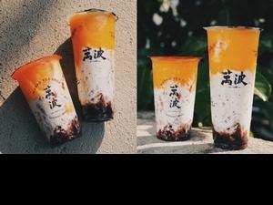 芒果控尖叫!萬波東南亞風味「椰芒紫米爽」紫米+芒果經典組合對味又消暑!