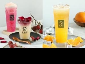 浪漫來襲!大苑子「荔枝玫瑰、荔枝艾波」粉嫩夢幻上市   超人氣飲品「橙意滿滿」同步回歸!