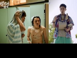 首播就有洗澡戲!蔡凡熙姜濤共浴放棄增肌「遮點更實在」