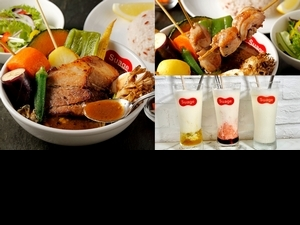 開幕首三日內用享半價!北海道人氣湯咖哩「Suage」3種湯底、10種主菜任選,外帶外送均贈原味起士塔