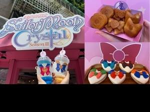 限時3個月!東區美少女戰士限定店 變身器造型雞蛋糕、角色馬卡龍等甜點超好拍  多款周邊商品絕對讓粉絲們尖叫!