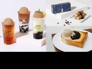 珍煮丹 X CAFE!N「咖啡雪球系列」3款新品 黑糖拿鐵雪球+咖啡凍多層次口感必喝!加碼推出限定黑糖珍珠雪熔厚片!