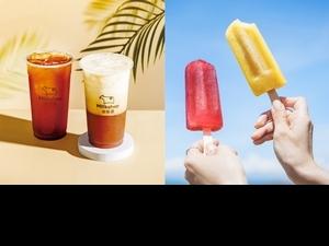 迷客夏「娜杯紅茶拿鐵」全新上市! 同步推消暑神器冰糖洛神脆果&柳丁綠茶冰棒