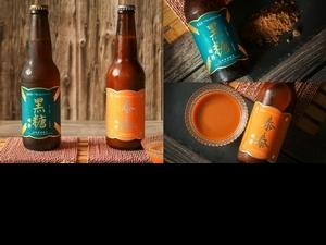 啤酒頭X珍煮丹聯名「黑糖啤酒、泰泰厚奶啤酒」家樂福獨家開賣!苦中帶甜的微醺感,泰奶控絕對上癮