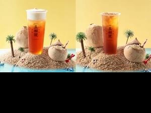 五桐號聯名IF 100%椰子水推出「重奶霜生椰紅茶、生椰紅茶」涼爽口感,根本一秒飛泰國
