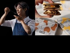 炎亞綸全新餅乾品牌「Kuchikuchi」每天限量20盒快搶!2大限定口味「鐵觀音蜜桃、濃味可可」吃貨快囤貨
