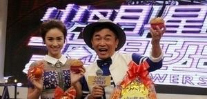 《小明星》首播開紅盤 吳宗憲開錄倦情?!