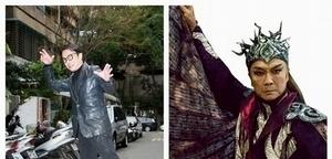 劉松仁扮樹妖姥姥 大呼開始對男的有興趣