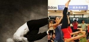 瑞士瑜珈大師來台打造五天密集課程 助你雕塑好身形