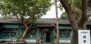 一種屬於台灣的文化符號—閱樂書店