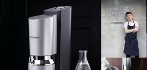 sodastream Crystal氣泡水機限量奢華新品上市,聯手MUME推出限時特調