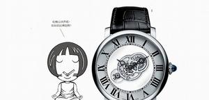 時計芯境界