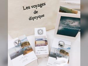 跟著diptyque,一起去旅行