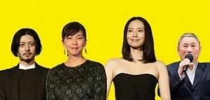東京影展直擊:日本片型態多元