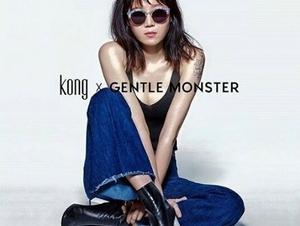 Gentle Monster太陽鏡強勢來襲!與時尚女王孔孝真推出限量墨鏡系列