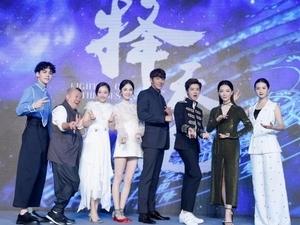 鹿晗首部電視劇《擇天記》 自爆將獻出7個第一次