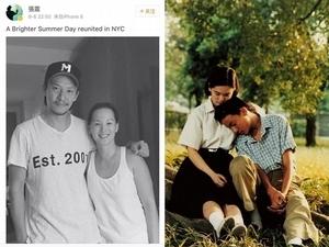 《牯嶺街》小四小明25年後重逢 張震微博曬與楊靜怡合照