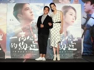 金鐘獎大遺珠 賴雅妍神回:評審不知我是男主角還是女主角