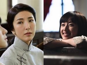 亞洲電視獎入圍名單公開 楊謹華、柯佳嬿二度爭后