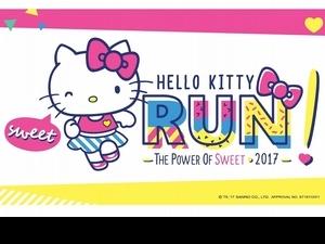 Hello Kitty Run 2017 3月登台,Kitty和你一起路跑兼耍萌