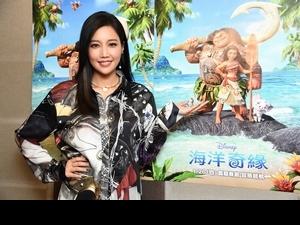取材太平洋島嶼傳說  原民歌姬A-Lin獻唱《海洋奇緣》超有Fu