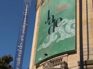 帝王與名媛的最愛 巴黎直擊法國吉美博物館《玉:從帝王尊榮到裝飾風的藝術》