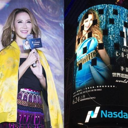 李玟收情人節大禮 巡演廣告登時代廣場