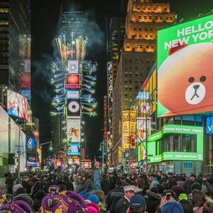 萌倒大蘋果!LINE FRIENDS今年7月進駐紐約時代廣場