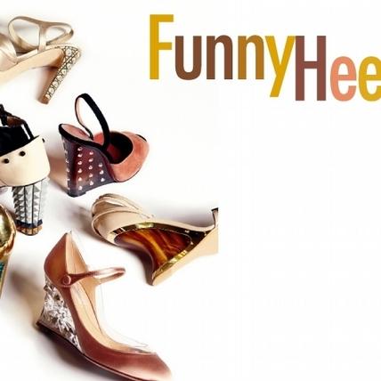 鞋跟狂想曲