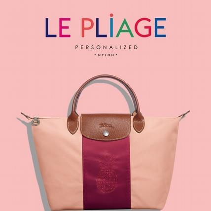 巴黎鐵塔、微笑雲朵浪漫又討喜!Longchamp摺疊包訂製服務讓人心動滿點