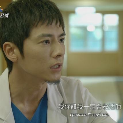 《麻醉風暴2》預告釋出 李國毅熱血救病患令人沸騰