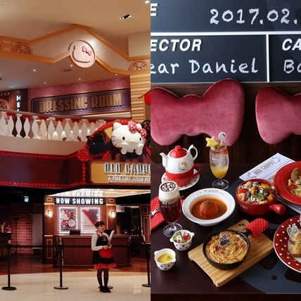 Hello Kitty化身紅毯女伶!威秀 x 三麗鷗獨家打造電影主題餐廳