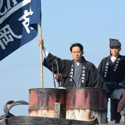 北影日韓星光熠熠 岡田准一《海賊》演到90歲