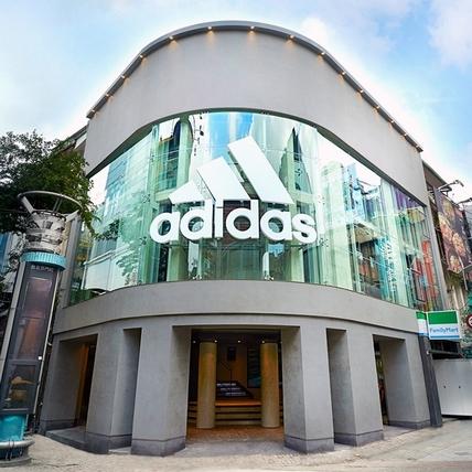 西區打卡新地標!adidas漢中門市四層樓霸氣開幕