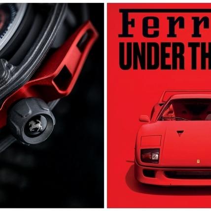 Hublot x Ferrari 計時碼錶冶金術