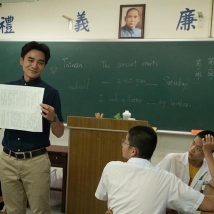 是元介偏鄉當老師 慶幸不是教數學