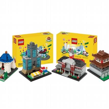 樂高迷注意!4款台灣限定版城市模型手刀快搶,整個夏天找LEGO當你的最佳玩伴吧