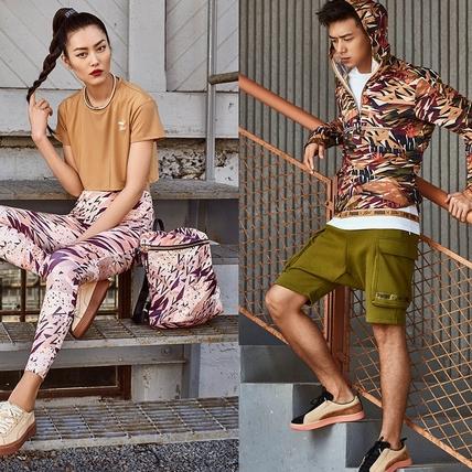 粉紅迷彩席捲秋冬!PUMA超強藝術家聯名系列,厚底潮鞋、後背包全部都想收