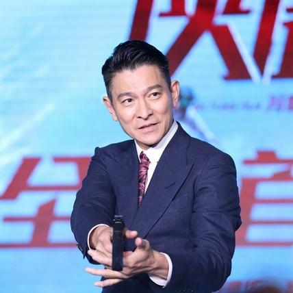 華仔北京亮相「我很好」 舒淇馮德倫合體放閃