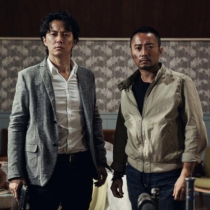 福山雅治張涵予聯手《追捕》 吳宇森新片威尼斯首映